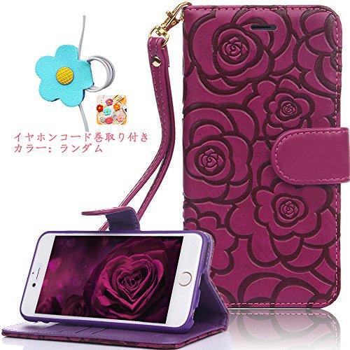 iPhone7ケース アイフォン7ケース Mifine iPhone7ケース モーブ 花柄 手帳型 横開き レザー 革 カバー マグネット式 カードポケット スタンド機能 財布型 カバー ストラップ付き 薔薇の柄 イヤホンコード巻取り 付き カラー:ランダム
