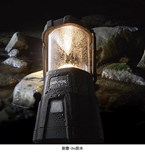 ジェントス ランタン パワーバンクランタン 【明るさ1000ルーメン/実用点灯3時間】 EX-000R