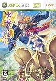 虫姫さまふたり Ver 1.5(通常版)(初回生産分:「虫姫さまふたり Ver1.01 ダウンロードカード」同梱)
