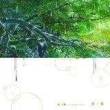 Kotonoha - Motohiro Hata