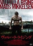 ヴァルハラ・ライジング Nicolas Winding Refn [DVD]