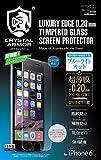 クリスタルアーマー® プレミアム強化ガラス for iPhone 6 (0.20mm ゴリラガラスブルーライトカット)