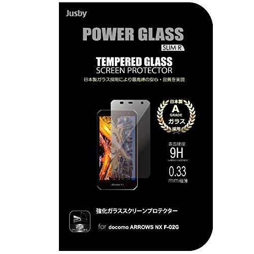 POWER GLASS docomo ドコモ Fujitsu 富士通 ARROWS NX F-02G 強化ガラス NX F 02G 液晶保護フィルム NX F02G ガラスフィルム 0.33mm Jusby