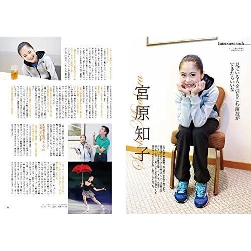 フィギュアスケートLife Vol.3 (扶桑社ムック)