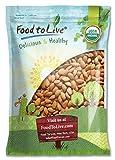 Almonds, Raw, Shelled, Organic, 5 lbs. Bulk