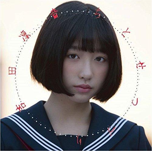 ちとせつづり(初回限定盤)(DVD付)