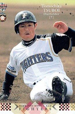 ベースボールカード2007 日本ハムファイターズ  坪井智哉<F068> BBM