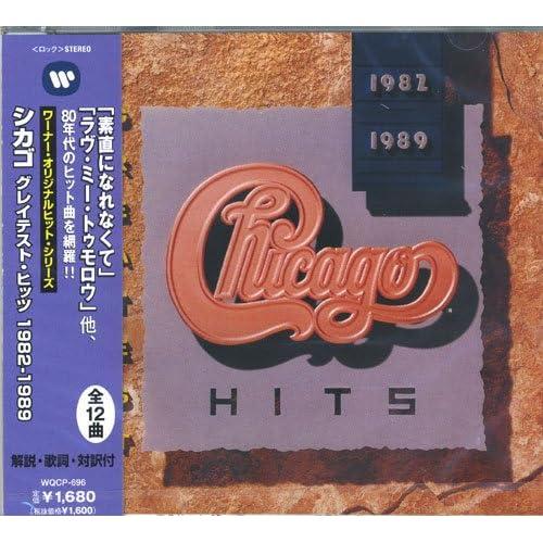 シカゴ 1982-1989 をAmazonでチェック!