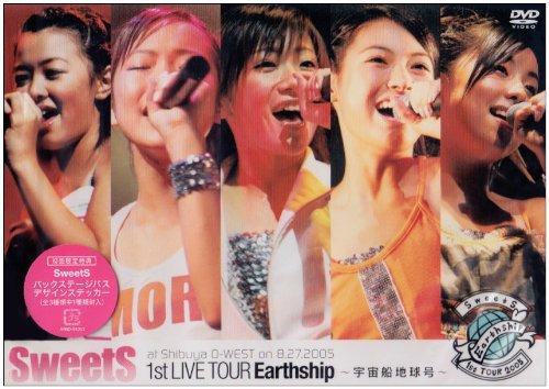 SweetS 1st LIVE TOUR Earthship~宇宙船地球号~ [DVD]