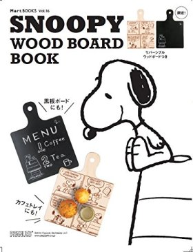 SNOOPY WOOD BOARD BOOK (Martブックス VOL. 16)