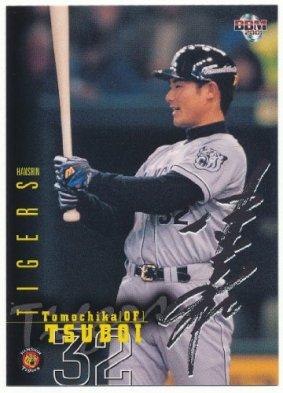 BBM 2001 プロ野球カード 586 [阪神] 坪井 智哉