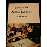 Instruction book for Japanese brush painting- available on Amazon