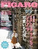 madame FIGARO japon (フィガロ ジャポン) 2013年 08月号 [エストニア、ラトビア、リトアニア]