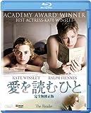 愛を読むひと完全無修正版 [Blu-ray]