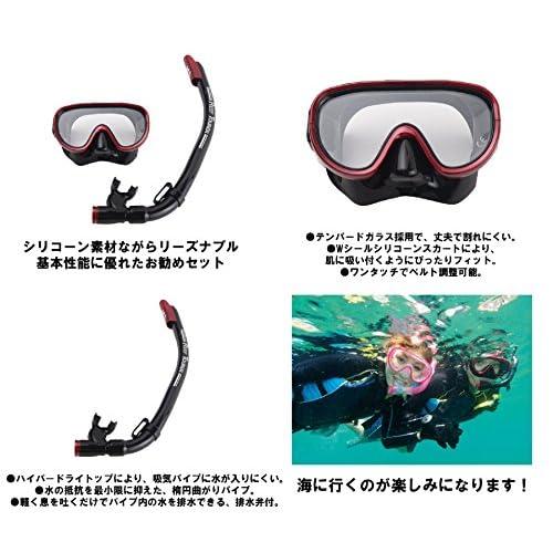 リーフツアラー(ReefTourer) メガネ2点セット男女兼用 RC-1116Q メタリックダークレッド