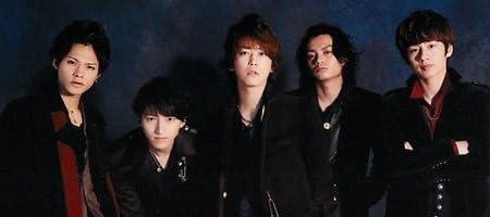 ジャニーズ 公式生写真 KAT-TUN 【集合】