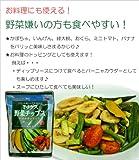 ミックス 野菜チップス 100g×10袋セット (バナナチップ入り)