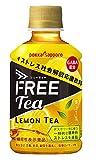 (機能性表示食品)ポッカサッポロ FREE Tea (フリーティー) 275ml×24本