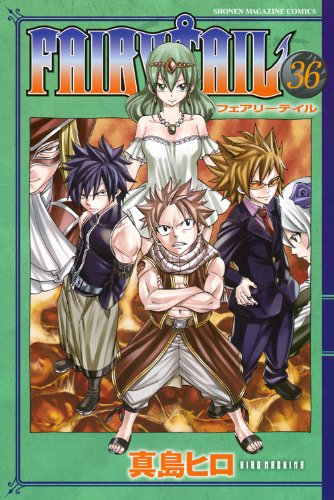 FAIRY TAIL 36 (少年マガジンコミックス)