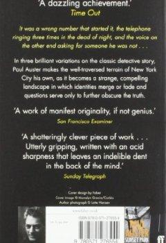 Livres Couvertures de The New York Trilogy