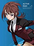 『アクティヴレイド-機動強襲室第八係-』 ディレクターズカット版 DVD Vol.1 BOX付き初回仕様版(各巻4話収録/第1期全3巻)