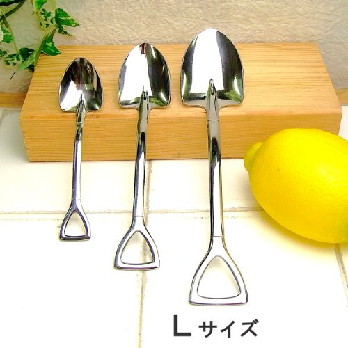 SCOOP(スコップ)・スプーン【L】17.5cm
