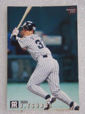 カルビー 野球カード 1999 阪神タイガース 坪井智哉