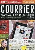COURRiER Japon (クーリエ ジャポン) 2010年 07月号 [雑誌]