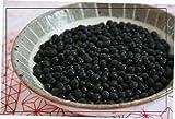 【北海道産 黒千石大豆(黒豆) 27年度産】まぼろしの黒豆!!A品 1kg