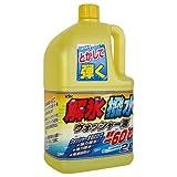 古河薬品工業(KYK) ウインドウオッッシャー 解氷撥水ウォッシャー液 2L -60℃[HTRC3]
