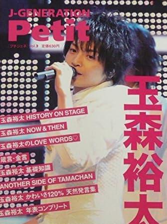 J-GENERATION Petit (ジェイ-ジェネレーション プチ) vol.3 2014年 04月号 [雑誌]