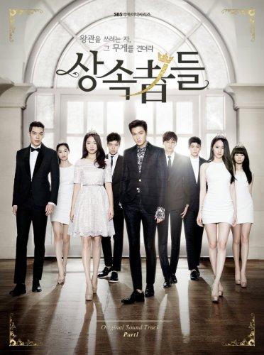 相続者たち OST Part 1 (SBS TV ドラマ) (韓国盤)