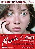 ゴダールのマリア 【HDリマスター・完全版】 Anne-Marie Miéville [DVD]