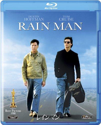 レインマン [Blu-ray]