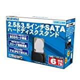 MARSHAL MAL-4935SBKU3 大容量ハードディスク6TB対応 2.5/3.5インチSATA両対応クレードルスタンド USB3.0 CS5863 MAL-4935SBKU3
