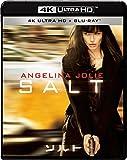 ソルト 4K ULTRA HD & ブルーレイセット [Blu-ray]