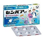 【第2類医薬品】センパア・QT 6錠