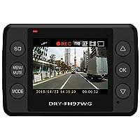 Yupiteru DRY-FH97WGc ドライブレコーダー【フルHD画質】