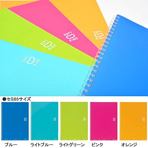 コクヨ ソフトリング ノート ドット入り罫線 セミB5 【5色セット】 ス-SV301BT