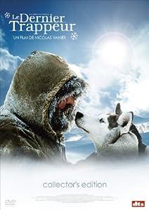 狩人と犬、最後の旅 コレクターズ・エディション [DVD]