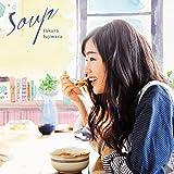 Soup (初回限定盤) - 藤原さくら