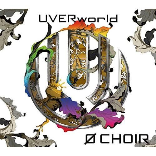 0 CHOIR (初回生産限定盤)(DVD付)をAmazonでチェック!