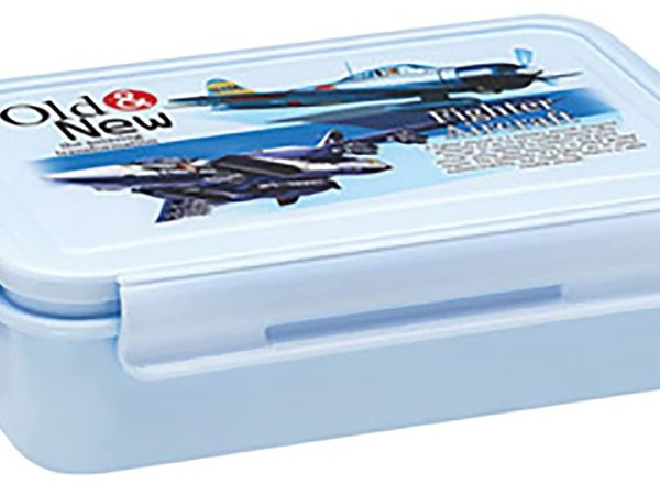 The Amazing Transformation Aircraft - LUNCH BOX FOR SCHOOL KIDS 600ML - Blue