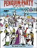 ペンギンパーティ(Penguin Party)/ニューゲームズオーダー・ゆかいなさかな/Reiner Knizia