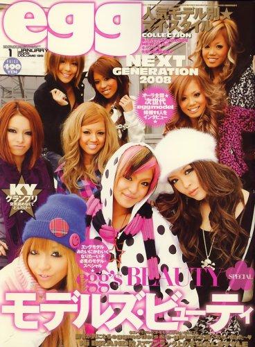 egg (エッグ) 2008年 01月号 [雑誌]