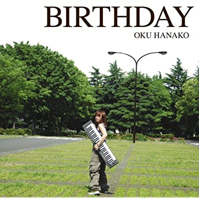 BIRTHDAYをAmazonでチェック!