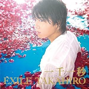 一千一秒 (SINGLE+DVD)