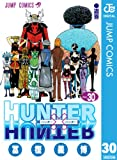 HUNTER×HUNTER 30 (ジャンプコミックスDIGITAL)