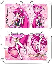 NINTENDO 3DS LL専用 ハピネスチャージプリキュア カスタムハードカバー ピンク