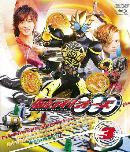 仮面ライダーOOO(オーズ)VOL.3【Blu-ray】